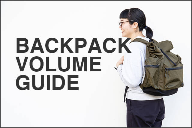 BACKPACK VOLUME GUIDE