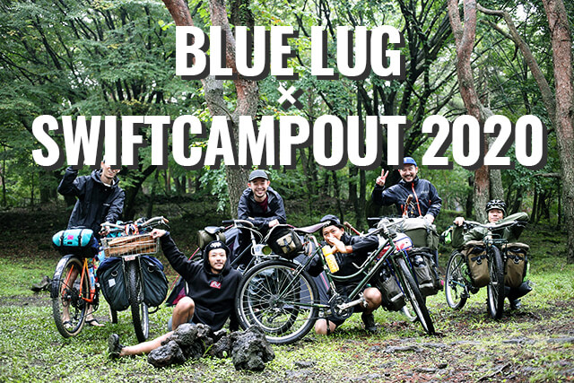 SWIFT CAMPOUT 2020